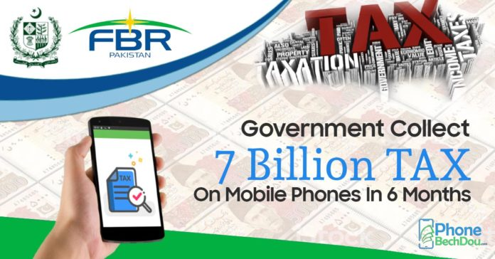 Governments Collects 7 Billion tax on mobile phones in 6 month - phonebechdou