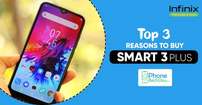 smart 3 plus price and specification review - phonebechdou