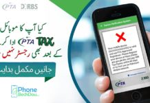 How to solve pta device verification payment slip identification issues - phonebechdou
