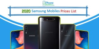 Upcoming Samsung Whatmobile price in Pakistan 2020 - phonebechdou