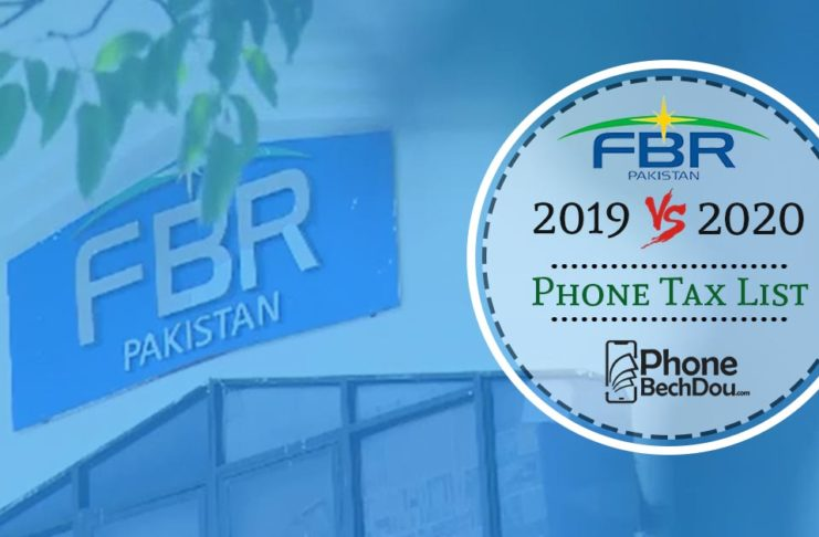 fbr mobile tax list 2020- latest pta mobile phone tax rate - phonebechdou