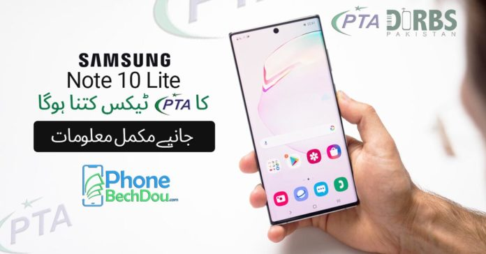 how much pta tax on samsung galaxy note 10 lite pta tax - phonebechdou