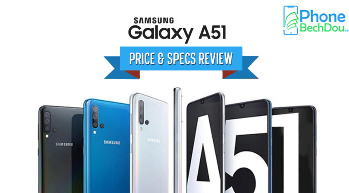 samsung galaxy a51 price and specs review - phonebechdou