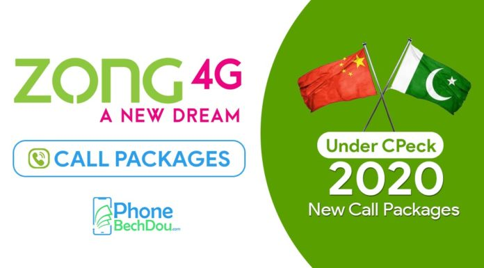 zong cpeck call packages - phonebechdou