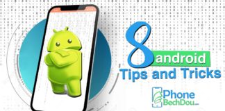 android tips and tricks - phonebechdou