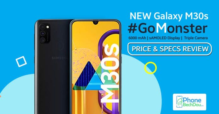 samsung galaxy m30s price and specs review - phonebechdou