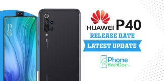 Huawei P40: release date, rumors and information