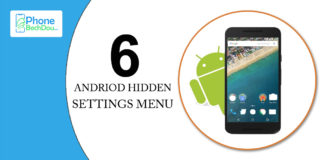 android hidden settings menu