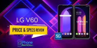 LG V60 ThinQ 5G updated Price in Pakistan