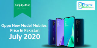 Latest Oppo mobiles price 2