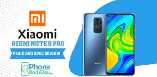 Xiaomi Redmi Note 9 Pro Price in Pakistan 2020