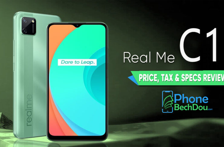 Realme c11 update price in Pakistan 2020: C11 Review