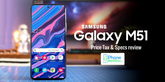 Samsung Galaxy M51 official price in Pakistan 2020