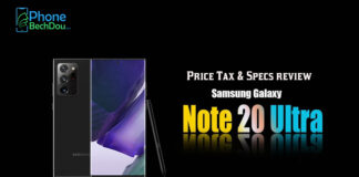 Samsung Note 20 Ultra Latest Price