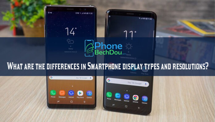What are the differences in Smartphone display types and resolutions