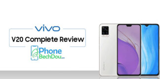 Vivo V20 Complete Review 2020