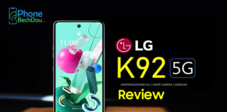 LG K92 5G Latest Review