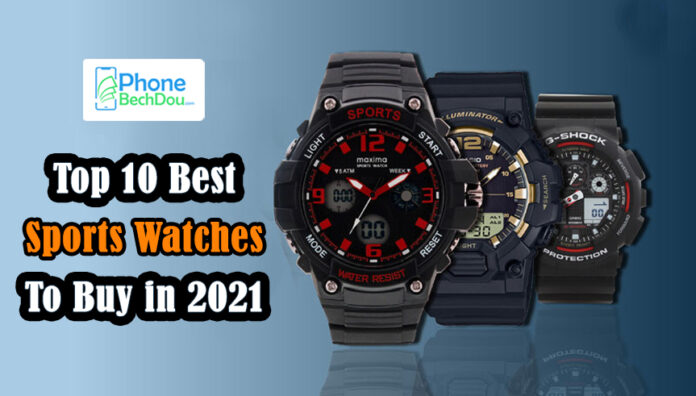 Best Sports Watches