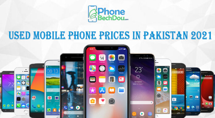 used mobile phones' price