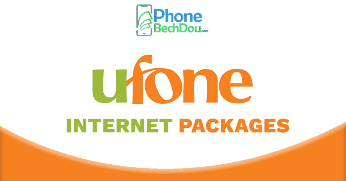 2021 Best Ufone Internet Packages