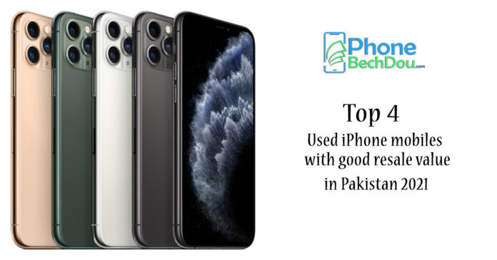 used iPhone mobiles