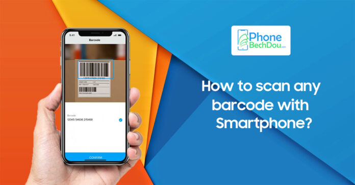 How to scan any barcode with a smartphone