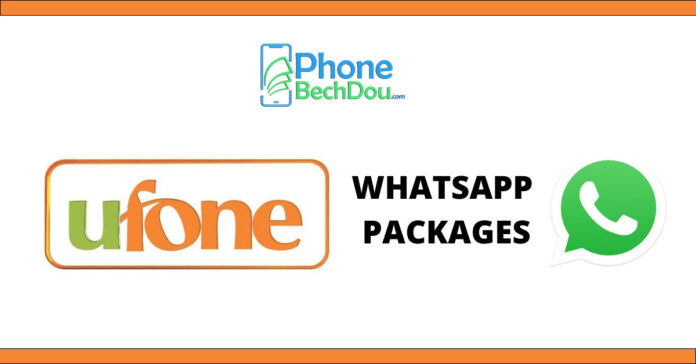 Ufone whatsapp packages