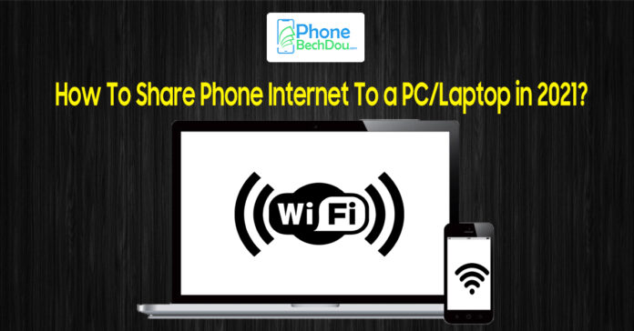 share phone internet to a PC